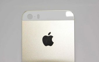 IPhone 5S: New information on the A7 processor update reach the