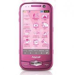 Latest Samsung cell phone