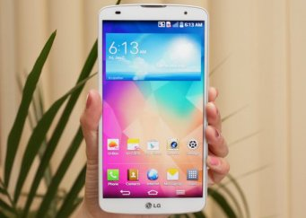 The LG G Pro 2 is the latest